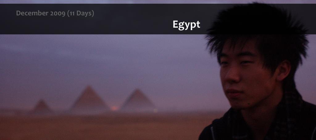 egypt-v2